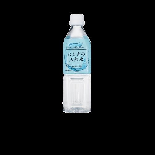 にしきの天然水 / 500ml