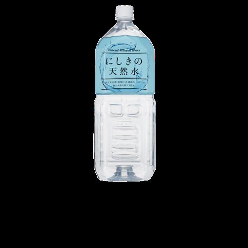 にしきの天然水 / 2 L