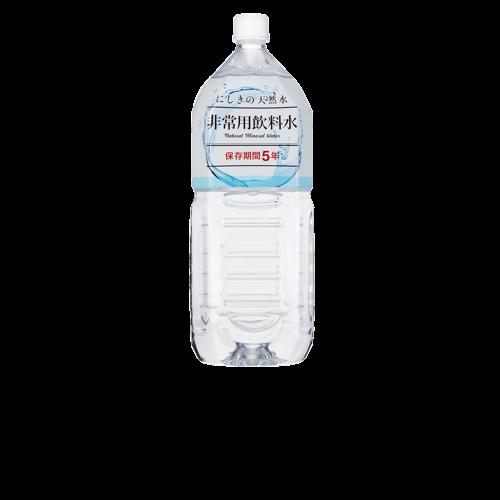 にしきの天然水 非常用飲料水 / 2L